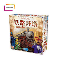 铁路环游 Asmodee聚会休闲家庭娱乐儿童学习卡牌桌游 棋牌玩具