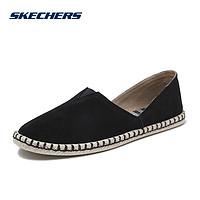 Skechers斯凯奇女鞋新款麻绳一脚套 单鞋 简约休闲鞋 734119