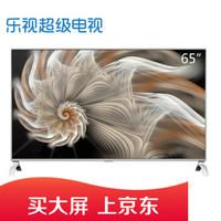 乐视超级电视 超4 Max65 65英寸智能高清LED液晶互联网电视 黑色 (标配挂架)