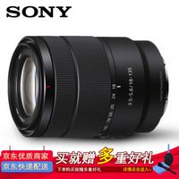 索尼(SONY)原装数码相机镜头 E18-135mm F3.5-5.6 OSS 官方标配