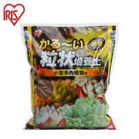 爱丽思(IRIS) 有机鸡粪有机肥颗粒缓释肥通用型绿色多肉植物肥料丝 多肉栽培土【2L】