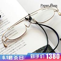 Paperglass日本原装进口折叠老花镜男便携超轻简约舒适高清防疲劳