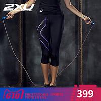 2XU CORE 女子专业梯度压缩裤女 速干跑步7分裤健身裤 WA1943b