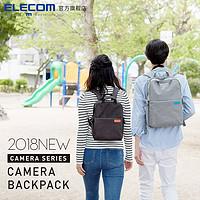 ELECOM双肩单反数码相机包 off toco佳能尼康户外时尚摄影包S041