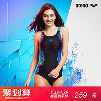 arena阿瑞娜泳衣女保守显瘦遮肚游泳衣女士专业运动泳装连体泳衣