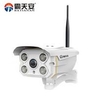 霸天安 监控摄像头一体机 百万高清无线wifi夜视高清室外防水网络摄像头家用监控器 C3(100万) 16G内存卡