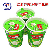 3杯香草味-五丰上口爱奶昔杯雪糕冰淇淋夏天冷饮甜筒冰棒珠峰冷食
