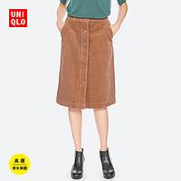 女装 高腰灯芯绒前排扣裙 412673 优衣库UNIQLO