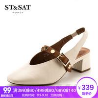 星期六(ST&SAT)2018年春季新品羊皮革粗跟圆头时尚单鞋SS81114192 白色 35
