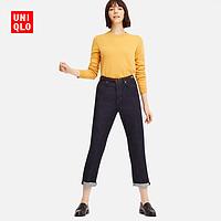 女装 高腰男友款牛仔裤(水洗产品) 409057 优衣库UNIQLO
