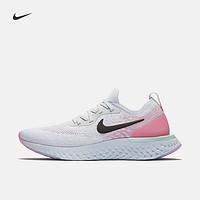 Nike 耐克官方EPIC REACT FLYKNIT 女子跑步鞋柔软回弹AQ0070