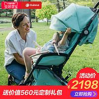 德国quintus昆塔斯婴儿推车夏季轻便伞车折叠婴儿车加长可坐可躺
