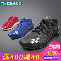 2018新款官网正品yonex尤尼克斯羽毛球鞋男鞋女A3MEX超轻yy专业鞋