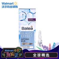 芭乐雅(Balea) 玻尿酸浓缩精华原液安瓶 1ml*7瓶 紧致肌肤