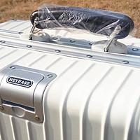 价格亲民,颜值在线:网易严选20寸铝框登机行李箱