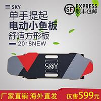 圆了柯南梦—国产一体电动滑板标杆Exway X1
