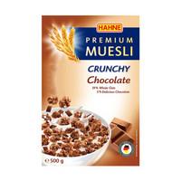 德国进口汉尼Hahne巧克力香脆麦片500g进口麦片