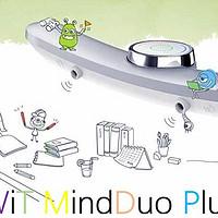 2400块的儿童台灯有哪些黑科技?明基 MindDuo Plus 护眼灯深度评测