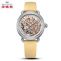 海鸥手表女士自动机械表时尚潮流炫彩防水镂空女表时装腕表