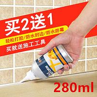 裝修衛生間防臭不能輕視:手把手教你解決衛生間異味臭味