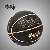 野球帝正品篮球吸湿防滑水泥地耐磨篮球七号比赛训练室内室外抖音