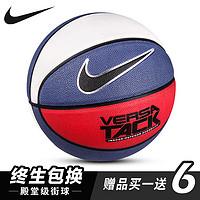 耐克篮球 nike蓝球aj成人男女青少年室外7号水泥地正品耐磨BB0639