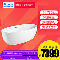 ROCA乐家卫浴维吉亚独立式亚克力白色家用按摩浴缸嵌入式成人浴盆