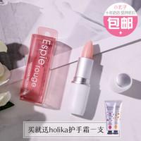 日本ESPIEROUGE(ES)芦荟润唇膏3.5G 维E滋润护唇膏 男女防干裂