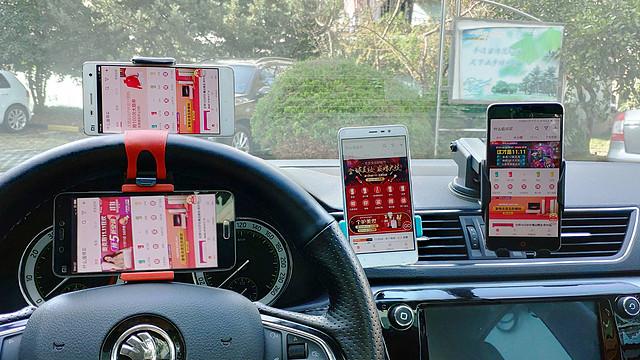实用主义用车经历 篇七:剁了个手机支架,顺便对比下用过的其他几款