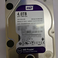 给小姐姐换新家—WD 西数4T紫盘SATA6Gb/s 64M监控硬盘开箱