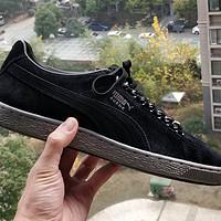 撒旦晒鞋篇 篇三十:Puma---suede classic x chain 运动鞋开箱