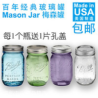 FoodSaver & Manson Jar 家庭真空保鲜详解(暨真空机升级记)
