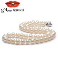 京润珍珠芳华白色淡水珍珠项链近圆送妈妈珠宝女白色8-9mm43cm合金插棒扣附证书