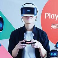 一个IT女搬砖工的全方位游戏指南 篇三:时隔两年,剁手PSVR正当时!!附VR游戏必入榜单