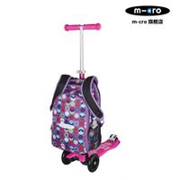 更实用的儿童滑板车,瑞士micro迈古米高maxi开箱