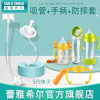 贝亲奶瓶配件吸管重力球宽口径玻璃转换变吸管杯把手通用手柄ppsu