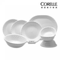 美国康宁corelle餐具套装白色螺纹系列玻璃汤碗面碗盘碟餐具套装 8件套