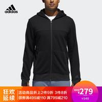 阿迪达斯官方adidasFULL ZIP HOODIE 男篮球外套 DX5438 如图 2XL