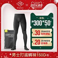 N-platz日本男士连裤袜丝袜保暖Smoofit150D加厚极厚紧身打底裤袜
