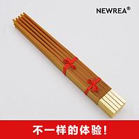 NEWREA新锐 科技复合木纤维筷金方格新材料耐高温耐磨