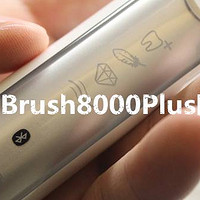 Oral-B 欧乐B iBrush8000 plus 剁手实测