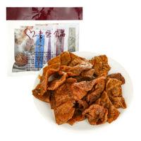 老爸 休闲零食 小吃特产豆腐干 卤汁味 五香味 肉汁味 海鲜味 混合口味豆腐干 (100g*4袋) 400g/包