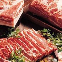 水产生鲜 篇一:生鲜购买避坑指南(猪牛羊肉篇)