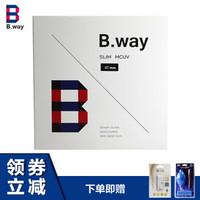 兰道(B.way) 摄影滤镜 铝环MC UV超薄多层镀膜UV滤镜 67mm 普通铝环UV