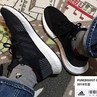 我的第N双鞋 篇五十八:价格低支撑弱!只能随便穿穿的Adidas PureBOOST GO