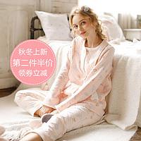 纯棉月子服孕妇睡衣女产后保暖喂奶哺乳衣套装产妇秋冬加厚家居服