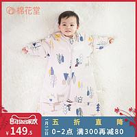 棉花堂婴儿针织夹棉睡袋宝宝秋冬纯棉防踢被儿童防惊跳衣