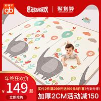 10款爬行垫,仅推荐这三款!婴儿爬行垫选购指南教你宝宝走出人生第一步!