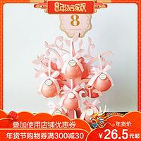 进来沾沾喜气吧!花样百出的婚礼喜糖盒,这30款实用又高颜值!