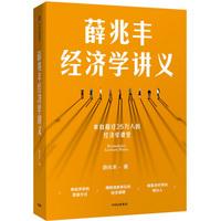 黄渤可能是读了这几本书,才自编自导自演了《一出好戏》